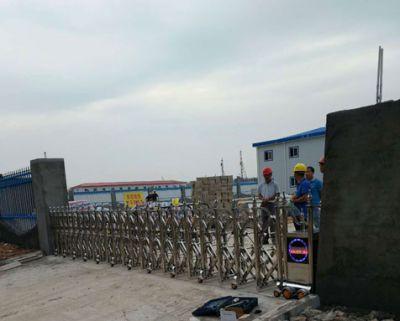 深圳市嘉安建筑工程有限公司